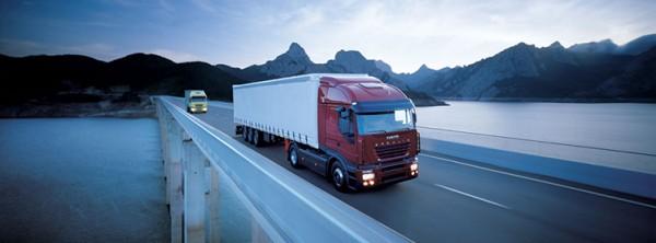 Доставка опасных грузов