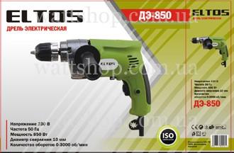 Дрель электрическая ELTOS ДЭ-850