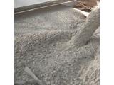 Мелкозернистый бетон (фракция 5-10) - БСГ В20 (М250) Р4 F200 W6 ДЗ