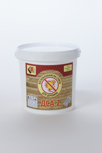 ДСА-2 IZO® пропитка для защиты от огня деревянных конструкций