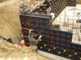 Опалубка: щиты опалубки, балка двутавровая, стойки телескопические, ригеля, пластиковая опалубка, Киев, Одесса