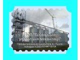 Фото  1 Аренда гусеничных кранов МКГ-25БР Киев по Украине. Полная комплектация стрелового оборудования. 2172627
