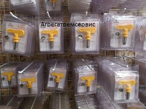 Окрасочные реверсивные сопла Trade Tip2 к безвоздушному пистолету ВД Вагнер Wagner Graco дешево опт розница