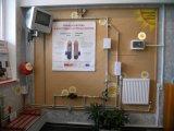 Фото 7 Экономное отопление от киоска до многоэтажки - электрокотлы ЕЕЕ 138136