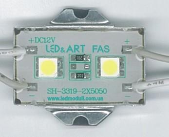 Светодиодный модуль SMD5050 FAS двух элементный в алюминиевом корпусе, белый, красный, синий, зеленый, желтый
