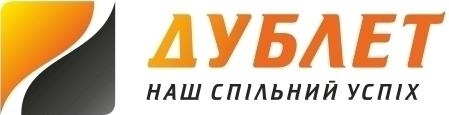Дублет, ООО