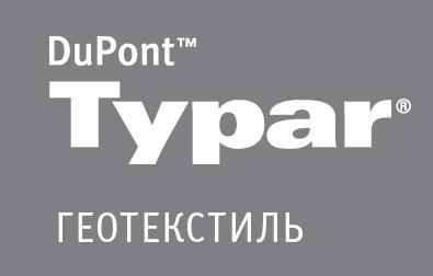 Геотекстиль Typar SF-40