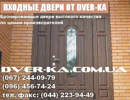 Dver-ka