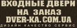 DVER-KA, ЧП