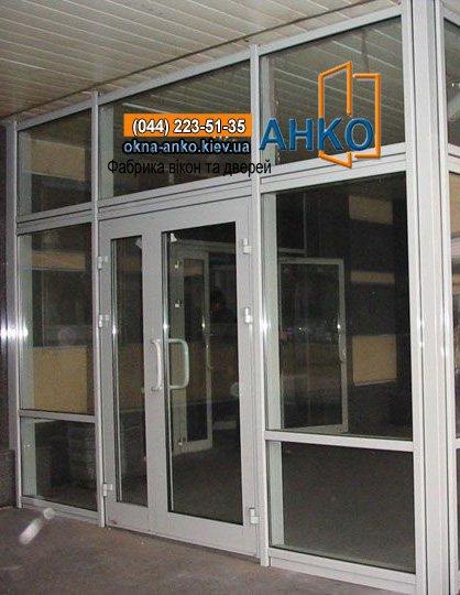 Фото 1 ✪ Двери входные алюминиевые ✪ Входные группы из алюминия Фабрика Анко 2423