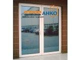 Фото 1 Алюминиевые двери ✔межкомнатные ✔офисные ✔входные от производителя 2346