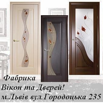 Двері Міжкімнатні з покриттям Deluxe