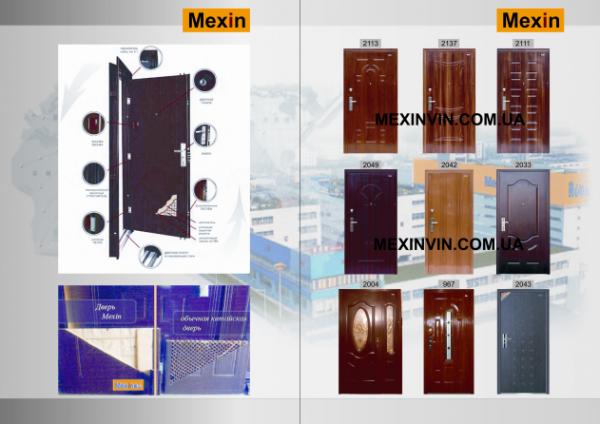 Двери огнестойкие EI-30, сертификат пожаростойкости EI-30, для строительства Mexin