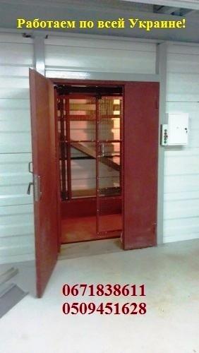 Двери шахты – (распашные двухстворчатые с электрическим замком блокировки, открываемые вручную на каждой остановке )