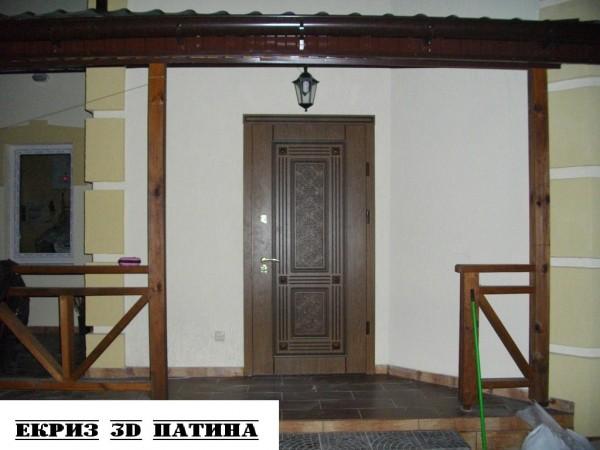 Двери страж киев - доставка монтаж гарантия http://vsidveri. kiev. ua/