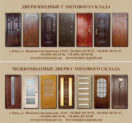 лучшие входные двери оптом