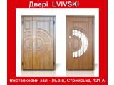 Двері вхідні Львівські зовнішні з ковкою і склопакетом