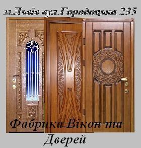 Двері Вхідні Металеві Еліт Патина