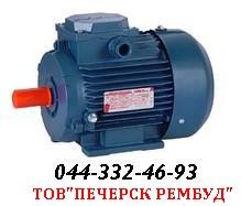 двигатель АИР132S4 7,5/1500