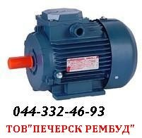 двигатель АИР160S4 15/1500