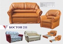 """двухместный классический недорогой диван """"Бостон 2"""""""