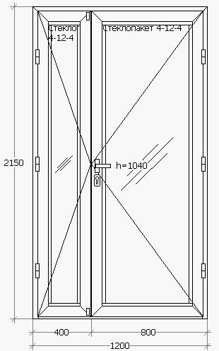 Двустворчатая входная холодная алюминиевая дверь 1200*2150
