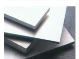 Дюральалюминиевая плита Д16Т