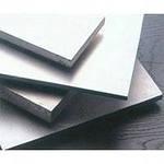 Дюралевые листы Д16Т 2 мм , 3 мм , 4 мм , 6 мм. Дюралевые плиты Д16 , В95.