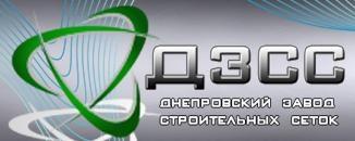 ДЗСС, ООО
