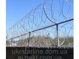 Фото  1 Єгоза козачка диаметром 450, 650 мм с 3-5 мя скобам ГОСТ доставка по Украине, колючая проволока 2190482