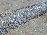 Фото  1 Егоза, спиральный барьер безопасности 450мм 5 скоб 1745725