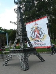 Эйфелева башня М 1:100 вес 300кг.