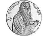 Фото  1 Екатерина Билокур монета 2 грн 2000 1878868