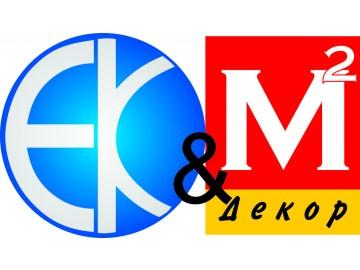 Ekolor & М2-Dekor (Эколор & М2Декор)