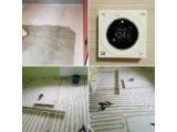 Фото  1 Тепла підлога EKOSTAR нагрівальний кабель, мати, інфрачервоний, електричний, для труб, монтаж 2318975