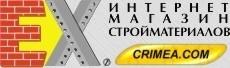 Эксклюзив, ЧП