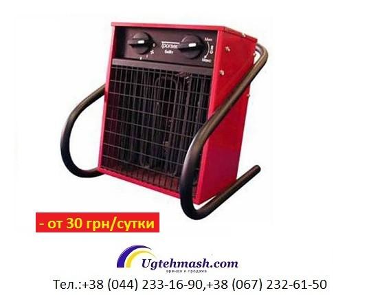 Электрический нагреватель – аренда и продажа, Киев
