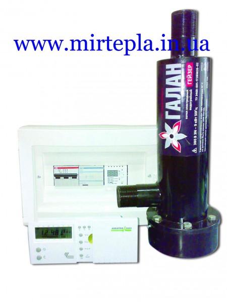 Электродный отопительный котел Галан Вулкан 25 в комплектации Standart