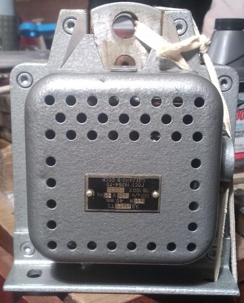 Электромагнит ЭД 10101