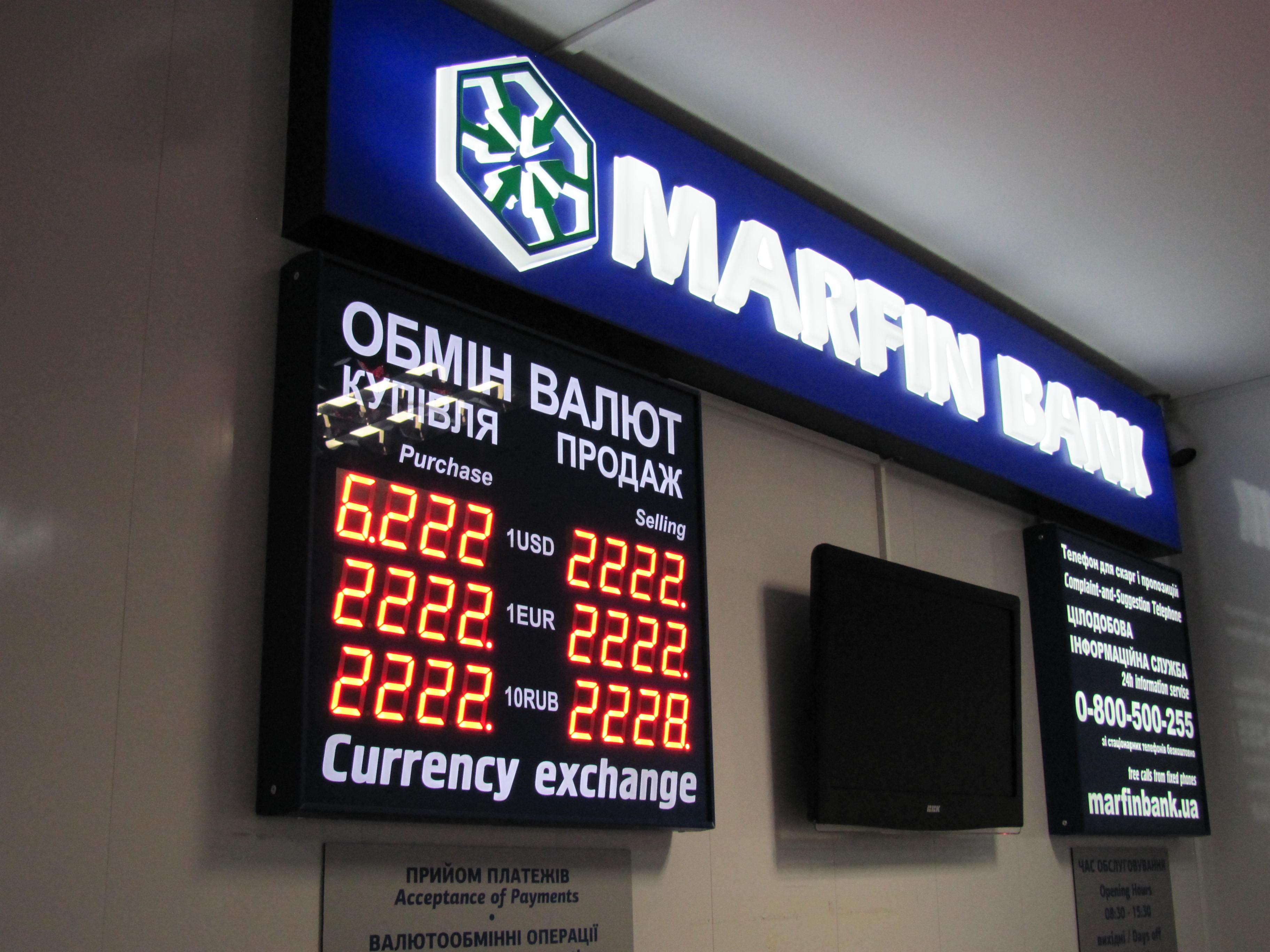 Электронное табло обмена валют, четырехзначные сегмент-цифры, 3 вида валют, смена курса.
