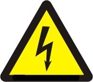 Электротехническая лаборатория ГКП Днепропетровский электротранспорт