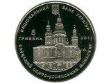 Фото  1 Елецкий Свято-Успенский монастырь 1878869