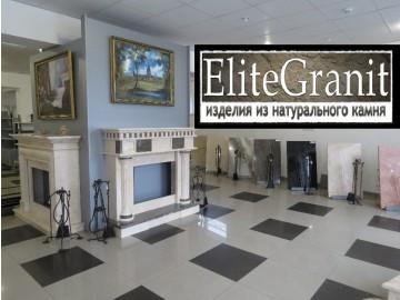 Elitegranit