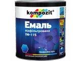 Фото  1 Эмаль ПФ-115 Kompozit (черный, 0,9 кг) (доставка только по Киеву и Киевской области) 1906644