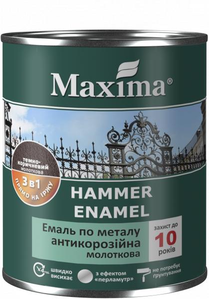 Фото 1 Емаль антикорозійна з молотковим ефектом по металу 3в1 TM Maxima 341236