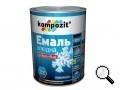 Эмаль алкидная Kompozit® снежно-белая. Высококачественная алкидная атмосферостойкая, отличающаяся снежно-белым цветом