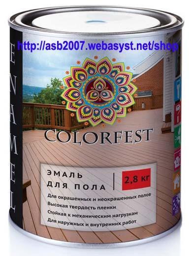 Эмаль для пола ПФ-266 Красно-коричневая (2.8)
