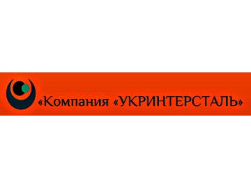 Компания УКРИНТЕРСТАЛЬ