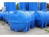 Ёмкости в ассортименте: баки, резервуары. Каркасные, мягкие, еврокубы - емкость
