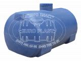 Фото  1 Емкость для воды пластиковая горизонтальная 100 л PB 2014780